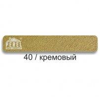 Perel 0440