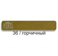 Perel 0436
