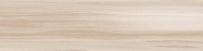 Bamboo Lap